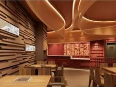 巴奴北京首店落子悠唐购物中心 一线火锅版图将发生哪些变化?