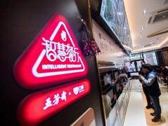 五芳斋无人智慧餐厅首晒成绩单:营业额涨逾40%、人效翻三倍