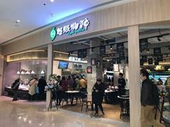 """新零售之外 新城商业""""联姻""""永辉的真相浮出水面!"""