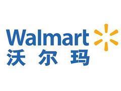 沃尔玛今年全国开30到40家店 与京东合作进一步发展电商