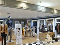 GXG计划今年在港交所上市 被称为国内最能赚钱的男装品牌