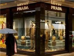 Prada集团持续复苏!去年大中华区销售额增长近8%