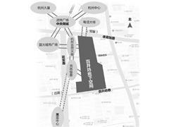 杭州武林商圈地下互连互通 吴山广场地下空间今年开工