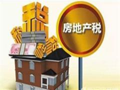 赢商看两会│征收房地产税是否能真正抑制房价?
