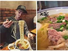 """七爷清汤腩杭州嘉里中心店关门 为何明星餐厅都""""短命""""?"""