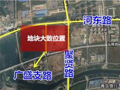 青岛土拍再出新规 高新2宗商住地执行限房价、竞公基设施建设资金