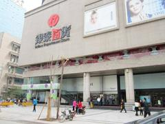"""杭州商场玩转自家APP 银泰为会员送""""外卖""""?"""