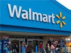 沃尔玛预计年底前将网上商店配送服务扩至800家门店