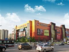 """70万平方米的北京世纪金源 开启了国内Shopping mall""""巨无霸""""时代"""