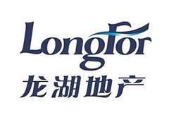 龙湖将在重庆打造多元空间 筹划布局多个新领域