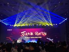 贵阳首个万达广场将于5月25日登场,超300品牌进驻