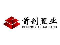 首创置业拟收购天津河北区项目剩余51%股权 代价18.31亿