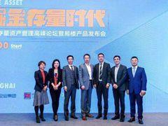 掘金存量资产 克而瑞发布中国地产基金投资机构排行榜