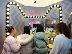 天猫智能卫生间或入驻宜家旗下购物中心 目前已落地杭州西湖银泰