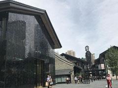 """""""疯狂""""引入首店 2017年成都远洋太古里零售销售额同比上升49%"""