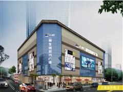 坂田彩生活时代广场将于8月份亮相深圳几何中心