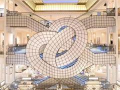 """购物中心运营""""想象力""""的N种可能:客厅、文化空间..."""