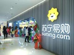 苏宁上海首家零售云门店正式开业 门店面积约1500�O