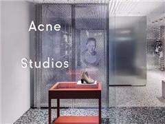 火遍时尚圈的Acne Studios也要被卖 欲扩张亚洲市场
