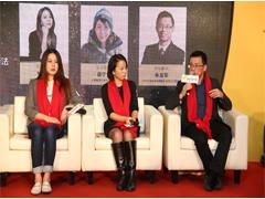 汉博商业、汉博赢创董事长朱友军出席2018风掣奖启动仪式