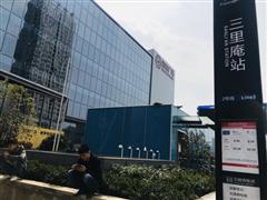 """合肥地铁2号线:迎来""""换乘时代"""" 助力三里庵、四牌楼商圈升级"""