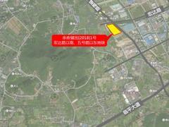 金地16.72亿夺杭州临平北商住地 楼面价1.12万/�O