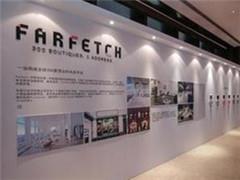 Farfetch欲在美股上市 国际时尚电商格局持续震荡
