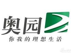 中国奥园借并购提速:今年计划销售730亿 三年冲击千亿