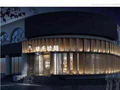 http://news.winshang.com/member/news/2018/3/17/2018317940513827295_1.jpg