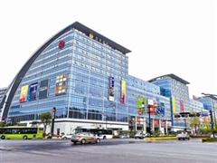 """杭州""""地铁+物业""""爆发 地铁上盖物业2个互通综合体6个"""