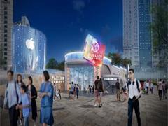 老树新花解放碑 看国泰广场如何突围消费升级时代