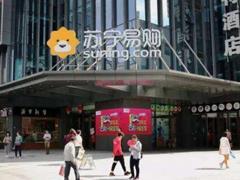 苏宁启动千亿海外采购计划 未来3年将引进5000个品牌