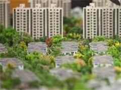 长沙雨花区20万�O商住地中止出让 起始价30亿元