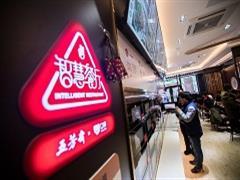五芳斋推出全国首家高速公路智慧餐厅 4月中下旬开业