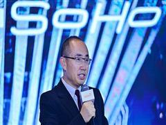 SOHO中国停止卖楼 未来SOHO 3Q将独立拆分上市