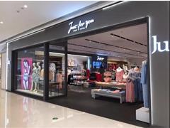 """""""吞下""""美国JU 娅茜想做中国内衣界的ZARA和H&M"""