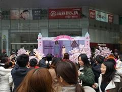 http://news.winshang.com/member/news/2018/3/21/201832110481542296_1.jpg
