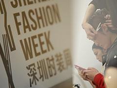 2018年深圳时装周落幕:一场时尚与艺术的商业跨界大秀