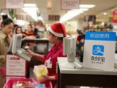 中国零售业迎5年来首次双增长 新零售推动行业持续回暖