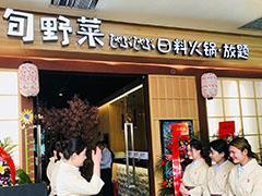 http://news.winshang.com/member/news/2018/3/21/20183211126448717105_1.jpg