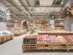 """日本无印良品首家大型生鲜卖场""""aeon mall堺北花田店""""开业"""