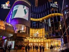 龙湖着手改造徐汇华泾商业项目 将在上海建第四座TOD模式商业综合体