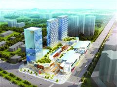 佛山西江新城高登国际广场动工拟2020年开业 金逸影城等入驻