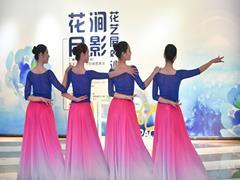 """致敬女性!广州IFC举办""""花涧月影""""花艺展暨艺术沙龙"""