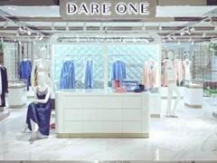 轻奢内衣品牌DARE ONE再获3000万融资