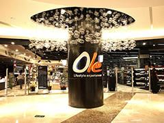 Ole精品超市布局福建市场 已选址厦门华润万象城、宝龙一城