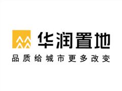 华润置地管理层回应吴向东近况 计划降城市等级拿地
