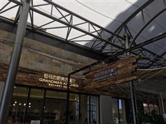 祖母的厨房昆明首店进驻顺城购物中心 菜品苛求极致