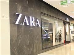 Zara母公司股价再遇剧烈波动 快时尚已经走到穷途末路?