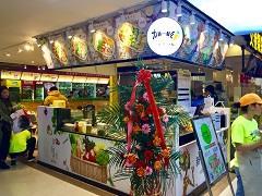 新店速递|贵阳首家加呦沙拉在鸿通城购物中心开业